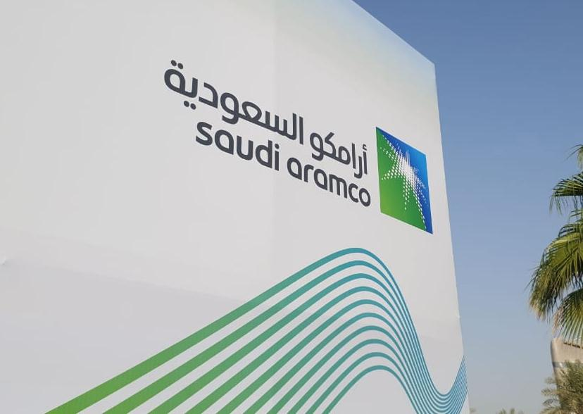 Saudi Aramco Certified Vendor